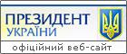 Наталия Юдина, лауреат Премии Президента Украины для молодых ученых